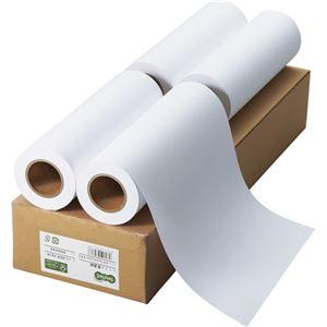 (まとめ)TANOSEEインクジェット用普通紙A3ロール297mm×50m1箱(4本)【×2セット】