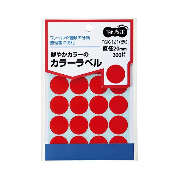TANOSEE カラー丸ラベル 直径20mm 赤 1パック(300片:20片×15シート) 【×30セット】f00