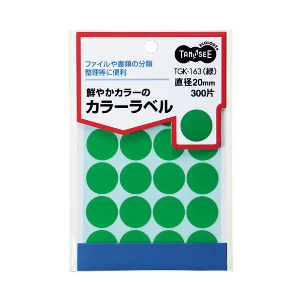 TANOSEE カラー丸ラベル 直径20mm 緑 1パック(300片:20片×15シート) 【×30セット】f00
