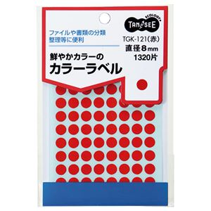 TANOSEE カラー丸ラベル 直径8mm 赤 1パック(1320片:88片×15シート) 【×30セット】 h01