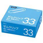 (まとめ) TANOSEE ゼムクリップ 特大 33mm シルバー 1箱(100本) 【×50セット】