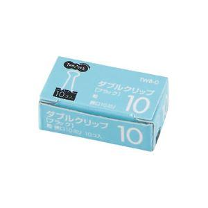 (まとめ) TANOSEE ダブルクリップ 粒 口幅10mm ブラック 1セット(100個:10個×10箱) 【×20セット】