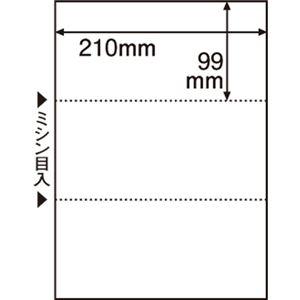 TANOSEE ミシン目入り用紙 (白紙・A4) 3分割・穴なし 1冊(100枚) 【×15セット】 h01