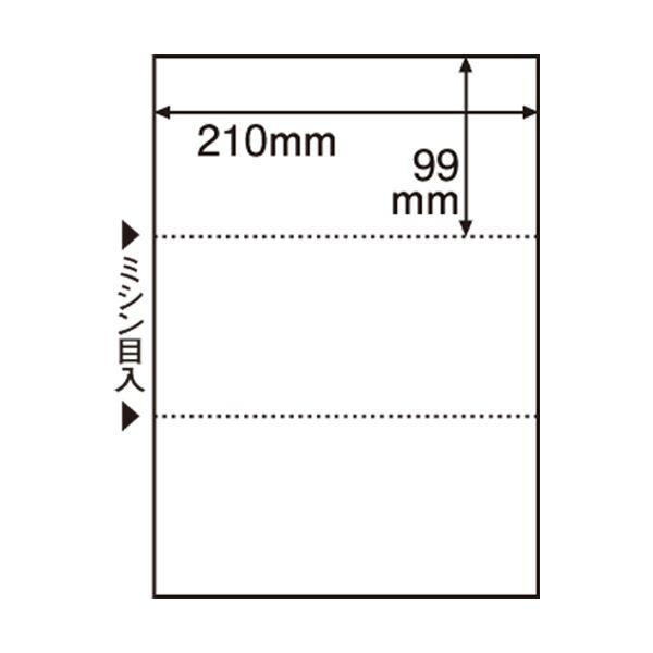 TANOSEE ミシン目入り用紙 (白紙・A4) 3分割・穴なし 1冊(100枚) 【×15セット】f00
