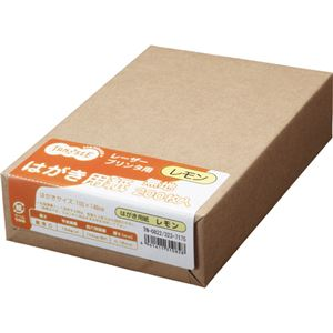 (まとめ)TANOSEEレーザープリンター用はがきサイズ用紙レモン1冊(200枚)【×10セット】