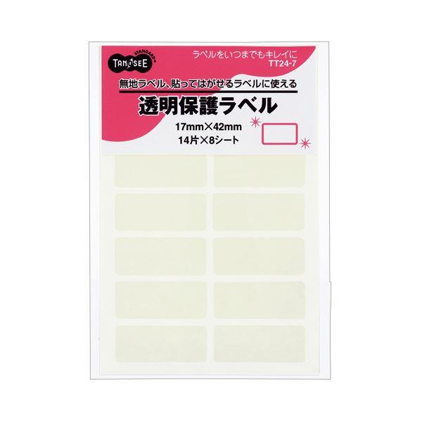 TANOSEE 強粘着透明保護ラベル 17×42mm 1パック(112片:14片×8シート) 【×20セット】f00