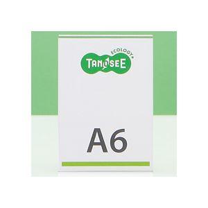 TANOSEE 再生PETサインスタンド 片面用 A6タテ 1個 【×15セット】 h01