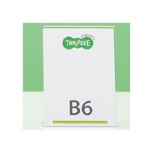 TANOSEE 再生PETサインスタンド 片面用 B6タテ 1個 【×15セット】 h01