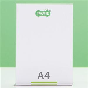 TANOSEE 再生PETサインスタンド 両面用 A4タテ 1個 【×10セット】 h01