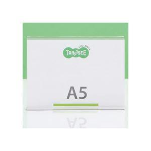 TANOSEE 再生PETサインスタンド 両面用 A5ヨコ 1個 【×10セット】 h01