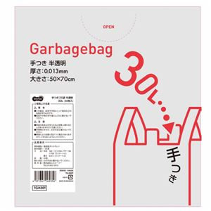 (まとめ)TANOSEE手つきゴミ袋半透明30L1パック(50枚)【×15セット】