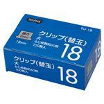 (まとめ) TANOSEE 替玉クリップ 大 1箱(100発) 【×5セット】