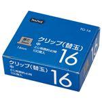(まとめ) TANOSEE 替玉クリップ 中 1箱(100発) 【×10セット】