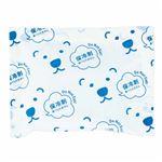 (まとめ) TANOSEE 保冷剤 40g 1パック(30個) 【×15セット】