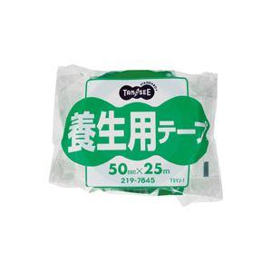 【訳あり・在庫処分】(まとめ) TANOSEE 養生用テープ 50mm×25m 1巻 【×15セット】