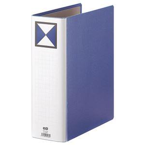 (まとめ) TANOSEE 両開きパイプ式ファイル A4タテ 800枚収容 背幅96mm 青 1冊 【×5セット】