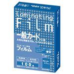 (まとめ) アスカ ラミネーター専用フィルム 一般カードサイズ 100μ BH902 1パック(100枚) 【×15セット】