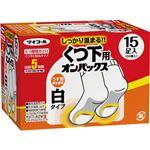 (まとめ) エステー くつ下用オンパックス 1箱(15足) 【×3セット】