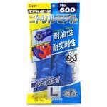 (まとめ) エステー モデルローブ ニトリルモデル No.600 L 1双 【×10セット】