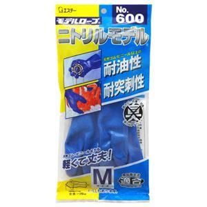 (まとめ) エステー モデルローブ ニトリルモデル No.600 M 1双 【×10セット】