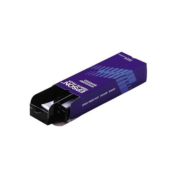 エプソン EPSON リボンパック 汎用品 黒 VP5150RP-S 1本 【×2セット】f00