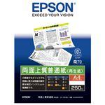 (まとめ) エプソン EPSON 両面上質普通紙<再生紙> A4 KA4250NPDR 1冊(250枚) 【×10セット】