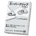(まとめ) オート スーパークリップ SC-800/BOX 1箱(100発) 【×5セット】