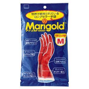 (まとめ)オカモトマリーゴールドフィットネスMサイズGM3001-M1双【×15セット】