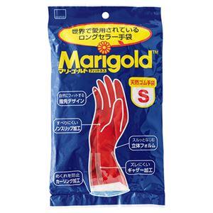 (まとめ) オカモト マリーゴールド フィットネス Sサイズ GM3001-S 1双 【×15セット】 - 拡大画像
