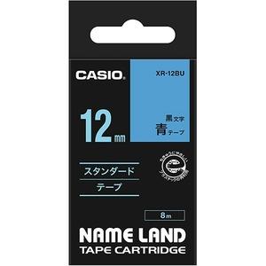 (まとめ) カシオ CASIO ネームランド NAME LAND スタンダードテープ 12mm×8m 青/黒文字 XR-12BU 1個 【×5セット】