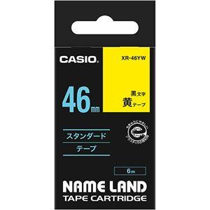 (まとめ) カシオ CASIO ネームランド NAME LAND スタンダードテープ 46mm×6m 黄/黒文字 XR-46YW 1個 【×2セット】