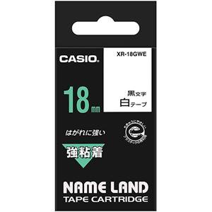(まとめ) カシオ CASIO ネームランド NAME LAND 強粘着テープ 18mm×5.5m 白/黒文字 XR-18GWE 1個 【×4セット】