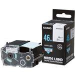 (まとめ) カシオ CASIO ネームランド NAME LAND 強粘着テープ 46mm×5.5m 白/黒文字 XR-46GWE 1個 【×2セット】