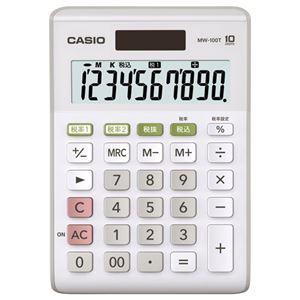 (まとめ) カシオ CASIO W税率電卓 10桁 ミニジャストタイプ ホワイト MW-100T-WE-N 1台 【×4セット】