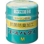 (まとめ) カワモト 抗菌エスパタイ M 5cm×5m 1巻 【×30セット】