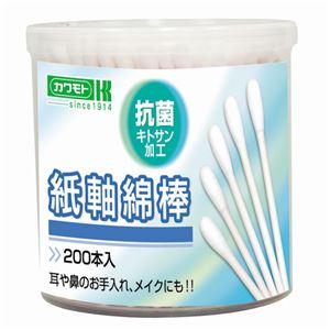 (まとめ)カワモト抗菌紙軸綿棒1パック(200本)【×20セット】