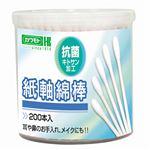 (まとめ) カワモト 抗菌紙軸綿棒 1パック(200本) 【×20セット】