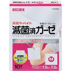 (まとめ)カワモト滅菌ケーパイン滅菌済ガーゼM1箱(10枚)【×10セット】