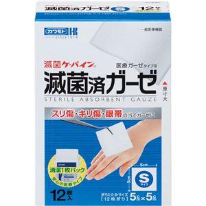(まとめ)カワモト滅菌ケーパイン滅菌済ガーゼS1箱(12枚)【×10セット】