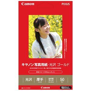 (まとめ) キヤノン Canon 写真用紙・光沢 ゴールド 印画紙タイプ GL-101HS50 はがきサイズ 2310B011 1冊(50枚) 【×5セット】