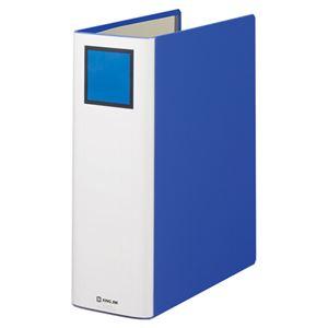 (まとめ) キングファイル ニュードッチ A4タテ 800枚収容 背幅105mm 青 1278N 1冊 【×5セット】