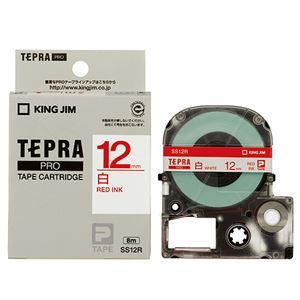 (まとめ)キングジムテプラPROテープカートリッジ12mm白/赤文字SS12R1個【×5セット】