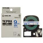 (まとめ) キングジム テプラ PRO テープカートリッジ 9mm 透明/青文字 ST9B 1個 【×5セット】