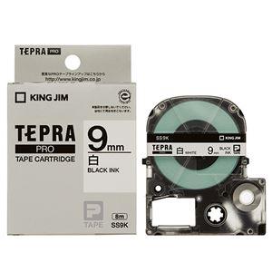 (まとめ) キングジム テプラ PRO テープカートリッジ 9mm 白/黒文字 SS9K 1個 【×5セット】