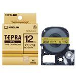 (まとめ) キングジム テプラ PRO テープカートリッジ カラーラベル(メタリック) 12mm 金/黒文字 SM12Z 1個 【×5セット】