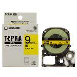 (まとめ) キングジム テプラ PRO テープカートリッジ パステル 9mm 黄/黒文字 SC9Y 1個 【×5セット】