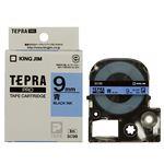 (まとめ) キングジム テプラ PRO テープカートリッジ パステル 9mm 青/黒文字 SC9B 1個 【×5セット】