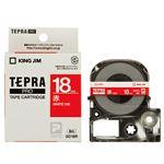 (まとめ) キングジム テプラ PRO テープカートリッジ ビビッド 18mm 赤/白文字 SD18R 1個 【×4セット】