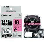 (まとめ) キングジム テプラ PRO テープカートリッジ マグネットテープ 18mm ピンク/黒文字 SJ18P 1個 【×3セット】