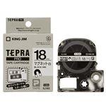 (まとめ) キングジム テプラ PRO テープカートリッジ マグネットテープ 18mm 白/黒文字 SJ18S 1個 【×3セット】